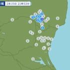 『2月19日地震予想。21時53分ごろ福島県中通りM3.7震度3』の画像