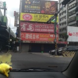『【土城】日月光廣場 ジョイフルで三十路が大興奮』の画像