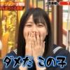 ノブコブ吉村、STU瀧野由美子に「ダメだこの子」