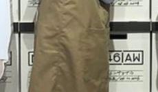 【乃木坂46】北川悠理ちゃん幼稚園の先生みたいで可愛い!