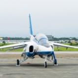 『蒼い衝撃Blue Impulse.』の画像