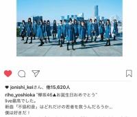 【欅坂46】吉岡里帆さんガチで欅ちゃんファンなんだなーこれは嬉しい!
