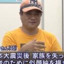 イラストレーター森琢磨さん死去