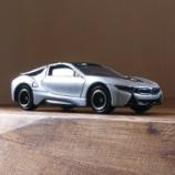『トミカ No.17 BMW i8』の画像