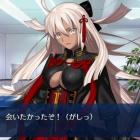 『FGO日記 イベント「もっとぐだぐだ帝都聖杯奇譚 リベンジ オブ 淀」だとッ!?』の画像