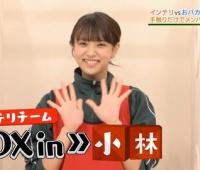 【欅坂46】小林由依があまりにも触られすぎてパンチし出すwwこの髪型のゆいぽんも可愛い【欅って、書けない?】