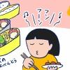 双子のお弁当作りでのささやかな工夫…自分で自分を褒めていくタイプです!【ウーマンエキサイト】
