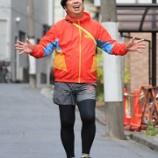 『【朗報】この爽やかな写真wwwwww また新たなレギュラー番組がスタートへ!!!!!!』の画像