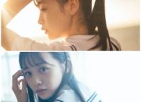 チーム8 横山結衣 1st写真集『未熟な光』が2月22日に発売!予約受付開始!