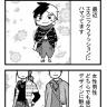 日常漫画 エスニックファッションに出会う