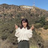 『【乃木坂46】斉藤優里、ハリウッドへ!!!!!!』の画像