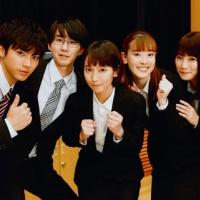 【7月新ドラマ】吉岡里帆、川栄李奈らと初々しさ残る新社会人スーツショット