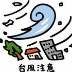 星槎国際広島の日常。