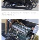 昔の車は半導体がなくても動くと判明(画像あり)