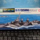 タミヤ 1/700 米海軍 駆逐艦 DD445フレッチャー