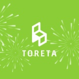 『予約/顧客台帳サービス「トレタ」が二歳になりました』の画像