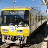 『新ラッピング!遠州鉄道イエロートレインに乗ってきた!』の画像