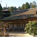 『いつか行きたい日本の #名所 #常楽寺』の画像