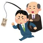 爆走Uber Oyaji