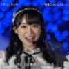 【朗報】ずっきー こと 山内瑞葵ちゃん 今度こそ見つかってしまう!