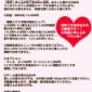 🎀11/24(日) みひぃと水入らず 場所:大阪日本橋周辺 ...