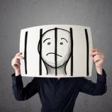 『無知な投資家は詐欺に遭う。』の画像