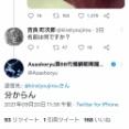 【朗報】朝青龍さん、また語録を創りだす