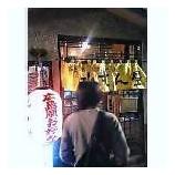 『お好み焼き「れもんや」広島風』の画像