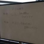僧侶でアナウンサー川村妙慶の日替わり法話