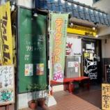 『【ラーメン】カラツケグレ国分町店(宮城・仙台)』の画像