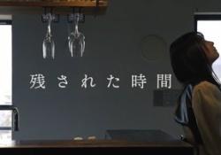 【画像】北野日奈子ちゃんの予告、心臓に悪いwwwwwwwww
