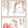 かげひなたに咲く花*第141話『手話はいらない②』