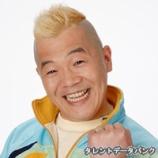 『平山相太が引退』の画像