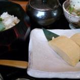 『「梅田で美味しい魚が食べられるお店」①~酒房うおまん ヨドバシ梅田店』の画像