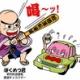 加古川市職員酒気帯運転逮捕