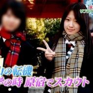 乃木坂46に凄い美少女がいるんだけど アイドルファンマスター