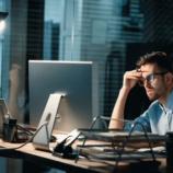 『【真実】残業は珍しいものだった!?これからの賢い働き方は残業など無視してさっさと家に帰る。』の画像