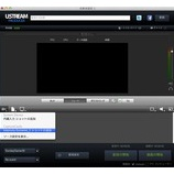 『【Mac】Blackmagic Design社のIntensity ExtremeはUstream Producerで使えるのか?【ゲーム中継】』の画像