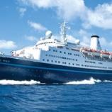 『マルコポーロ スコットランド&北イングランド諸島への旅』の画像