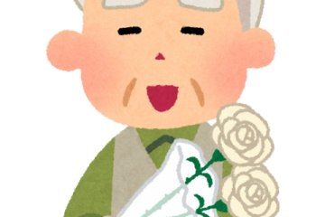 【悲報】86歳祖父、お酌をしてくれなかったため16歳JKの孫を刺殺してしまう