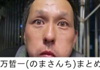 ファンタジー fc2 りおん FC2