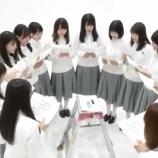 『【坂道研修生】えッ!?これ、全員希望したグループに配属なんじゃないか・・・!!??』の画像