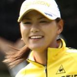 『【ゴルフ】 横峯さくら スイング 動画・画像まとめ【アイアン・ドライバー・後方・スロー】』の画像