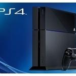 ソニー「PlayStation4」が3000万台突破!史上最速!世界はPS4を選択したけどなんでお前ら買わないの?