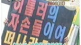 韓国「日本はドイツを見習うニダ!」 → ドイツ「韓国人を見ると殴りたくなる」