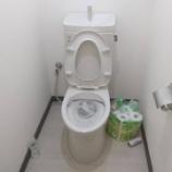 『大阪府大阪市北区 トイレつまり トイレットペーパー流れない』の画像
