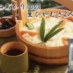 樽政本店公式 麺のブログ