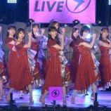 『【乃木坂46】まさかのトップバッター!!!CDTV『ジコチューで行こう!』披露!!!キャプチャまとめ!!!』の画像