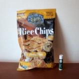 『ざくざく噛みしめると癖になる味!有機米のトップブランドLundbergのお米チップスを購入してみました【iherb商品レビュー】』の画像