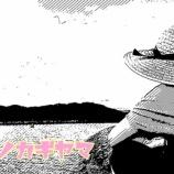 『簡単リメイク(o´罒`o)♡』の画像